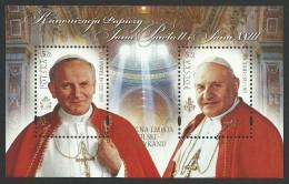 Poland, 5 Z. 2014, MNH Souvenir Sheet - Blocks & Sheetlets & Panes