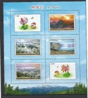 O) 2013 KOREA, CRATER - HEAVEN LAKE  CHONJI, LANDSCAPE, BUTTERFLIES, BEE, BLOCK MHN - Korea (...-1945)