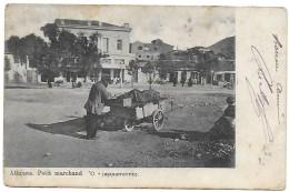 Grèce Athènes Petit Marchand 1903 - Greece