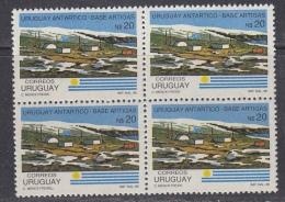 Peru 1986 Antarctic Base Artigas 1v  Bl Of 4  ** Mnh (30390B) - Peru