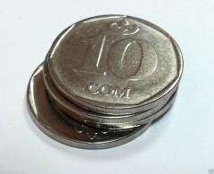 KYRGYZSTAN: NEW Coin 10 Som 2014 /2009 EDGE INSCRIPTION NEW UNC New Type - Kirghizistan