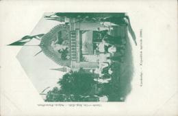 KH PHNOM PENH / Exposition Agricole / - Cambodia