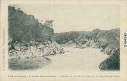 VN VIETNAM DIVERS / Frontière Sino-Annamite, Rapides De Ta-Kang-Tang Sur Le Song-Bang-Giang / - Viêt-Nam
