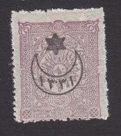 Turkey, Scott #290, Mint Hinged, Tughra Overprinted, Issued 1916 - 1858-1921 Ottoman Empire