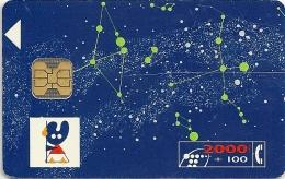 Spain - Xacobeo-93 - CP-097 - 04.1993, 100.000ex, Used - Conmemorativas Y Publicitarias