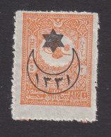Turkey, Scott #301, Mint Hinged, Tughra Overprinted, Issued 1915 - Ungebraucht