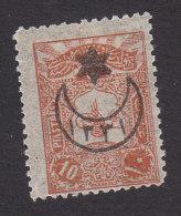 Turkey, Scott #311, Mint Hinged, Tughra Overprinted, Issued 1915 - Ungebraucht