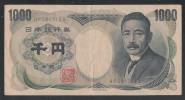 GIAPPONE-JAPAN - BANCONOTA DA 1000 YEN SERIE HP581714V - CIRCOLATA - IN BUONE CONDIZIONI. - Giappone