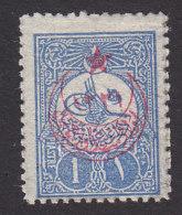 Turkey, Scott #B9, Mint Hinged, Tughra Overprinted, Issued 1915 - Ungebraucht