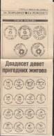 """Yugoslavia Sarajevo 1984 / OG Sarajevo 1984 / Part Of The Newspapers """"Oslobodenje"""" / List Of Commemorative Cancels - Winter 1984: Sarajevo"""