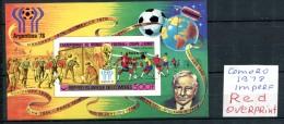 Soccer WC 1978 Comoro Red Over. Imperf SS MNH***XVF Football  Map Comoros Komoren Non Dentele Space - Celebrations