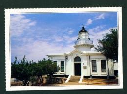 TAIWAN  -  Kaohsiung Lighthouse  Unused Postcard - Taiwan