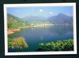 TAIWAN  -  Tsengwen Reservoir  Unused Postcard - Taiwan