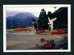 TAIWAN  -  Luku  Fenghuang Bird Garden  Unused Postcard - Taiwan