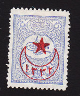 Turkey, Scott #365, Mint Hinged, Tughra Overprinted, Issued 1916 - Ungebraucht