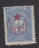 Turkey, Scott #380, Mint Hinged, Tughra Overprinted, Issued 1916 - Ungebraucht