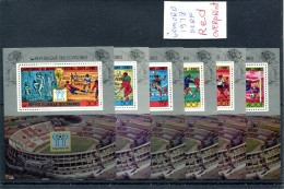 Soccer WC 1978 Comoro Red Over. Perf  6 SSs  MNH***XVF Football   Dentele Space - Celebrations