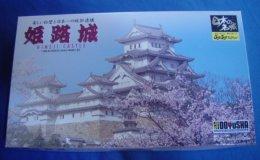Himeji Castle ( 1: 800 )   Doyusha - Buildings