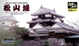 Matsuyama Castle ( 1: 450 )   Doyusha - Buildings