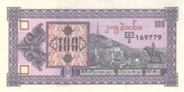 GEORGIA 100 კუპონი (COUPON) ND (1993) B214 (P38) UNC - Géorgie