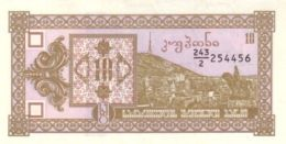 GEORGIA 10 კუპონი (COUPON) ND (1993) B212 (P36) UNC - Georgia
