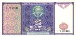 UZBEKISTAN 25 CЎМ (SOM) 1994 B207 (P77) UNC - Uzbekistan