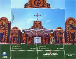 PARAGUAY 2015 NAVIDAD REATBLO DE MAIZ VISITA DEL PAPA FRANCISCO - Paraguay