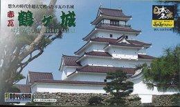 Akagawara Tsuruga Castle ( 1: 460 )   Doyusha - Buildings