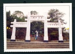 TAIWAN  -  Wushe  Chiyi Stone Tablet  Unused Postcard - Taiwan