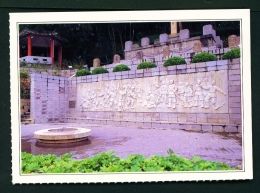 TAIWAN  -  Tiechanshan  At Tachia  Unused Postcard - Taiwan