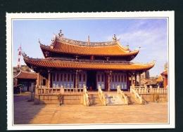 TAIWAN  -  Changhua  Confucius Temple  Unused Postcard - Taiwan
