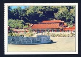 TAIWAN  -  Hoping  Lishan House  Unused Postcard - Taiwan