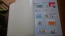F0643 GROS ALBUM STOCK RFA NEUFS ET OB A TRIER BELLE COTE DÉPART 10€ - Stamps