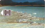 DJIBOUTI PAYSAGE 100U UT N° BLEU BLUE - Djibouti