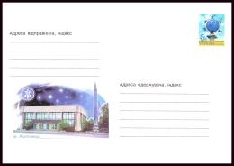 UKRAINE 2003. (3-3003). ZHYTOMYR. MUSEUM OF COSMONAUTICS Named Sergey Koroliov. Postal Stationery Cover (**) - Ukraine