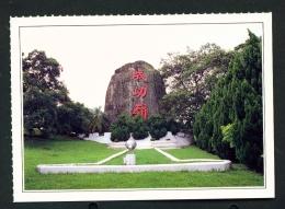 TAIWAN  -  Wujih  Chengkungling  Unused Postcard - Taiwan