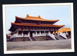 TAIWAN  -  Taichung  Confucius Temple  Unused Postcard - Taiwan
