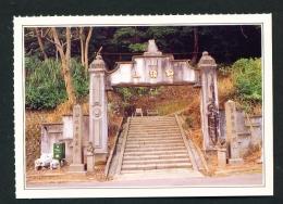 TAIWAN  -  Nanchuang  Mt Shihtou  Unused Postcard - Taiwan
