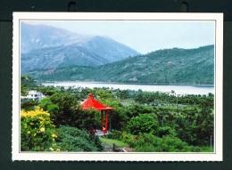 TAIWAN  -  Hualien  Liyu Lake  Unused Postcard - Taiwan