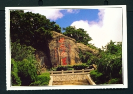 TAIWAN  -  Kinmen  President Chiang's Inscription  Unused Postcard - Taiwan