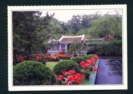 TAIWAN  -  Tachi  Tzuhu Guest House   Unused Postcard - Taiwan