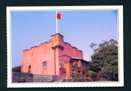 TAIWAN  -  Tanshui  San Domingo Fort   Unused Postcard - Taiwan