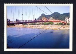 TAIWAN  -  Hsintien Pitan  Unused Postcard - Taiwan