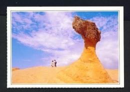 TAIWAN  -  Yehliu  Queen's Head  Unused Postcard - Taiwan