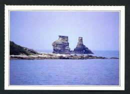 TAIWAN  -  Chinshan  Candle Holder Inlet  Unused Postcard - Taiwan
