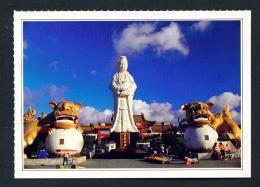 TAIWAN  -  Keelung  Chungcheng Park  Unused Postcard - Taiwan