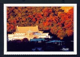 TAIWAN  -  Taipei  Chungshan Building  Unused Postcard - Taiwan