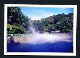 TAIWAN  -  Peitou Hot Springs  Unused Postcard - Taiwan