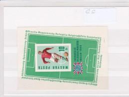 HONGRIE BLOC     THEME FOOTBALL - 1966 – Inglaterra
