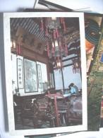 China Spring Hall - China
